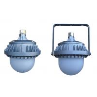 锅炉房LED防爆灯 火力发电厂锅炉膛专用LED防爆灯