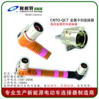 厂家供YGC552-EV-S1PA单芯高压连接器 100-200A塑料防水公母插头插座 现货