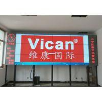 北京无缝液晶拼接屏厂家,节能产品采购清单入围品牌