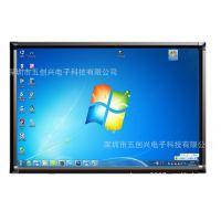 厂家供应65寸LED触摸显示器 触控显示器 大尺寸液晶显示器