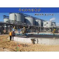 新疆昌吉沥青砂油罐底板防腐蚀作用不可小窥