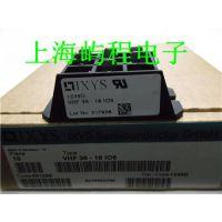 VHF36-16iO5艾赛斯IXYS平底型高频 可控硅晶闸管 实图拍摄 现货 当天可发