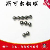 钢球厂家直销 201材质不锈钢球钢珠 实心滚珠 直径4.763mm G100