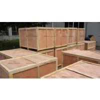 胶合板周转箱 无锡木包装箱 【熏蒸木箱、五金包装箱】价格