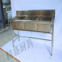 东莞三星盆厂家 不锈钢水池经久耐用 环保节能厨具三星盆