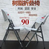 厂家直销铁质折叠椅子婚庆婚礼金属餐椅活动会议户外餐厅椅