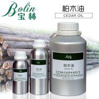 单方植物精油 柏木油 雪松油 香皂用香料 精油皂 手工皂