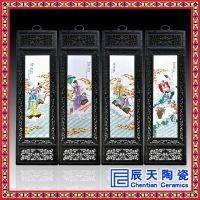 景德镇陶瓷名家手绘青花荷花四条屏瓷板画客厅挂画壁画装饰