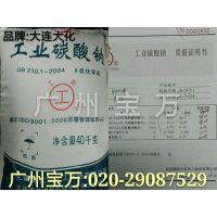韩国进口SKC 丙二醇