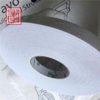 供应双面胶带,相册、相框专用油胶双面胶带,可裁切各种宽度