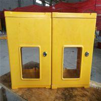 久瑞玻璃钢电表箱厂家直销smc玻璃钢电表箱