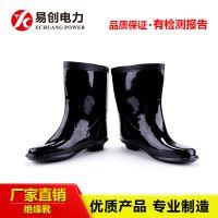 太原电工绝缘靴 价格|电工绝缘靴批发|电工绝缘靴型号
