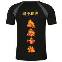 广州黄埔区全棉文化衫定做,批发速干文化T恤衫,黄埔区印广告文化衫订做