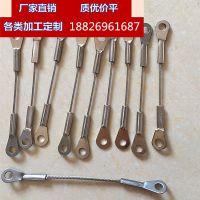 天冈专业加工304不锈钢丝绳 压铸 冲压 编制 熔断 定型钢丝绳制品