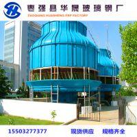 闭式冷却塔玻璃钢方形逆流凉水塔中频炉中央空调配套吉林玻璃钢厂家直销