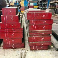 生产销售 国产SKD11模具钢 精板冷作模具钢 SKD11钢板 可零切