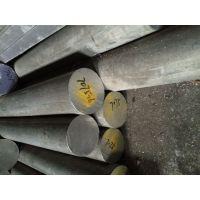 现货供应特大规格6061铝棒进口铝棒