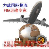深圳市力成国际物流有限公司