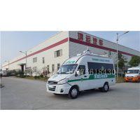 宏运牌HYD5045XJCDCM依维柯A42环境检测车,厂家价格
