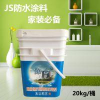文山市JS防水涂料十大品牌 保合聚合物水泥基防水乳液价格