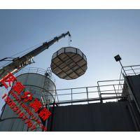 济南新星主营:三相分离器、uasb厌氧罐设备加工业务