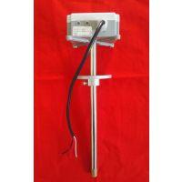 管道插入式一体风速传感器