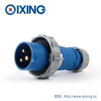 QIXING启星QX278 3芯 16A IP67 高端型工业插头 3C认证