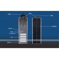 30W太阳能路灯 扶贫下乡捐赠路灯项目 6米30W一体化太阳能路灯超亮省人工安装