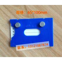 厂家直销货架磁性标签牌4S店磁性货位卡6.5*10强磁标牌