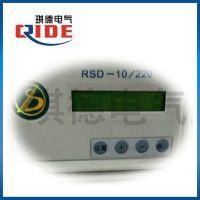 全国包邮RSD-10/220直流屏充电模块