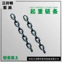 厂家直销各种规格链条索具|起重链条长期供应价格优惠