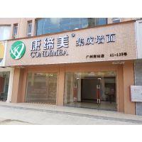 在阳江市阳东区开集成墙面专卖店赚钱吗?