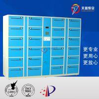 天瑞恒安TRH -98 电子储物柜清箱代码,物流柜