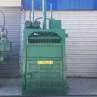 立式多用途液压打包机 新型液压废纸打包机 启航牌易拉罐压块机价格