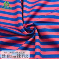汇棉60s/2双丝光棉色织条纹布 100%长绒棉间条布