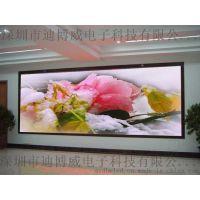 迪博威单位企业展厅专用LED全彩显示屏