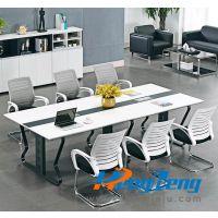 办公家具定制板式会议桌-C235