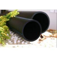 【艾斯蒂】HDPE给水管材110*6.6厂家直销