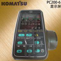 小松PC200-6挖掘机显示屏配件18027299616 小松200电子屏
