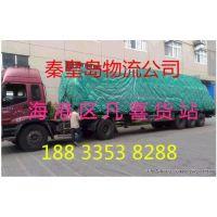 http://himg.china.cn/1/4_50_239132_505_316.jpg