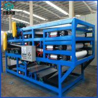 水衡环保带式压滤机生产厂家 带式污泥压榨机SHSL 脱水能力强 欢迎选购
