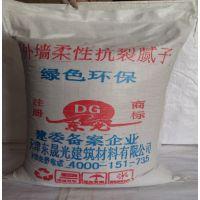 天津外墙柔性防水抗裂腻子粉生产厂家工人人数100-200人15102299923