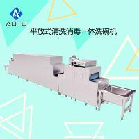 奥途AOTOX-6000 全自动商用洗碗机餐具消毒洗碗机大型洗碗机