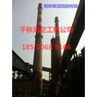 http://himg.china.cn/1/4_50_241252_597_800.jpg
