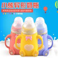 240ML小熊玻璃奶瓶 宽口径带手柄硅胶套防摔防胀气婴儿奶瓶母婴用品