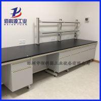 深圳钢木实验台 定制实验中央边台
