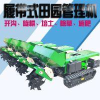 农业机械招代理商的有吗,济宁科博机械28马力的大棚管理机