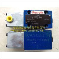 力士乐4WP6D60 N电磁阀