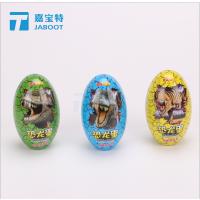 创意儿童玩具铁蛋罐糖果小零食包装罐马口铁盒铁罐厂家定做生产