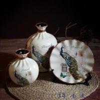 景德镇陶瓷摆件复古小花瓶三件套 客厅摆设陶瓷中式装饰瓶工艺品